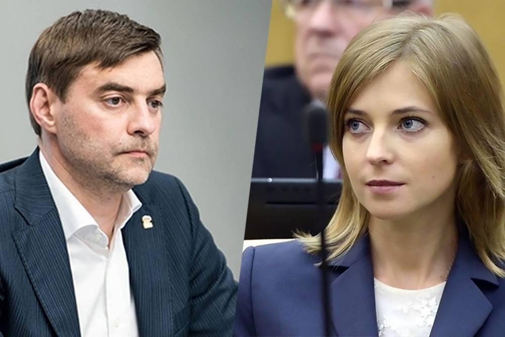 Наталья Поклонская и Сергей Железняк создают новую партию