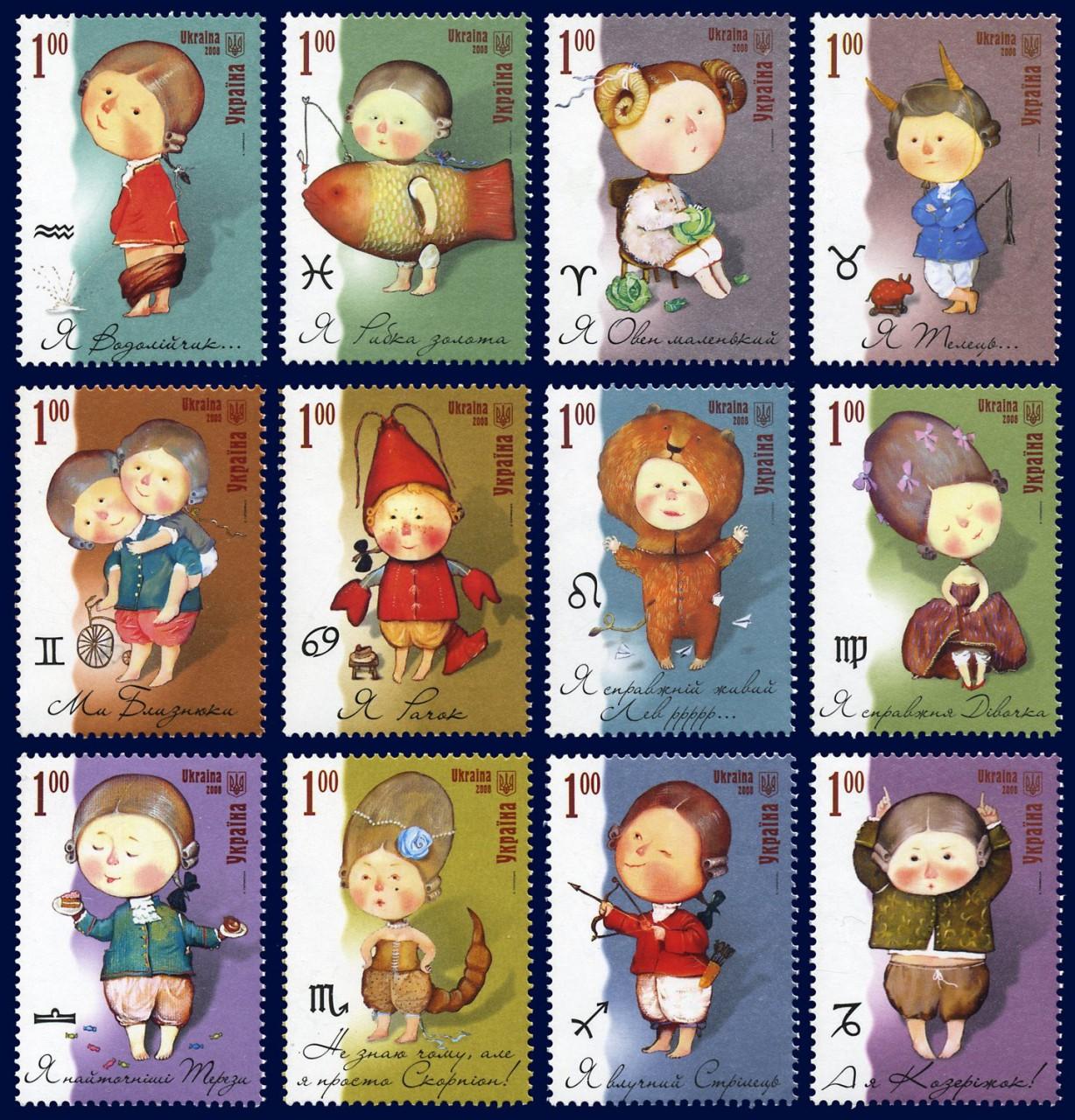 9. С легкость снимать с конвертов почтовые марки идея, микроволновка