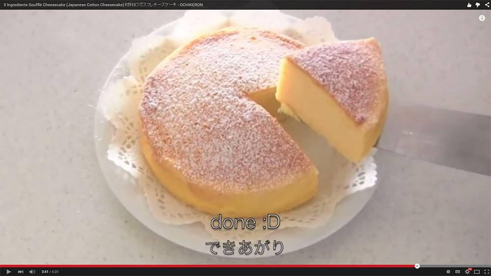 Простой рецепт пирога внезап…