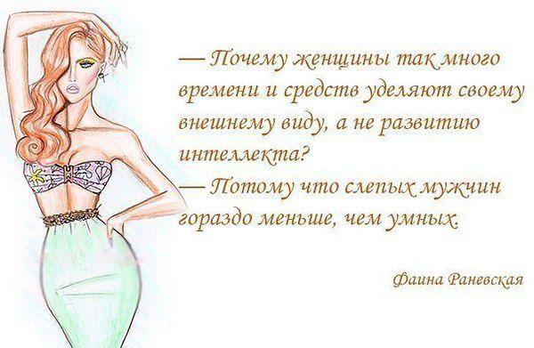 Чего хочет женщина?... Улыбнемся))