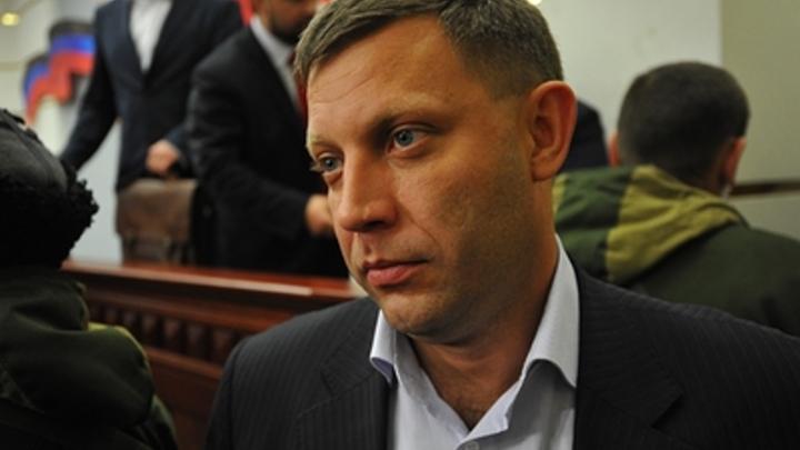 Немецкие СМИ подложили киевским патриотам информационную «бомбу»
