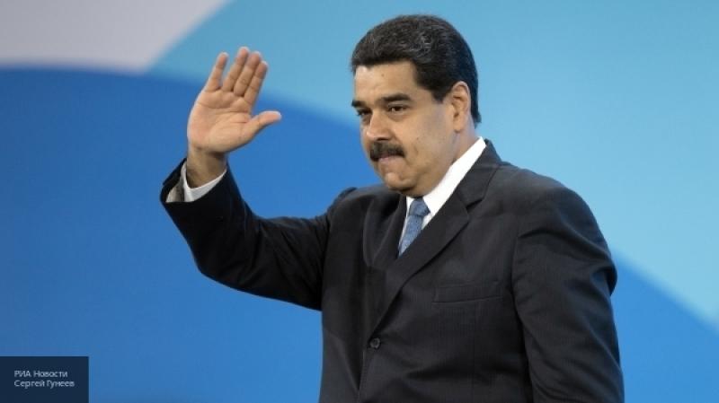 Мадуро прилетел на встречу с Путиным в Москву