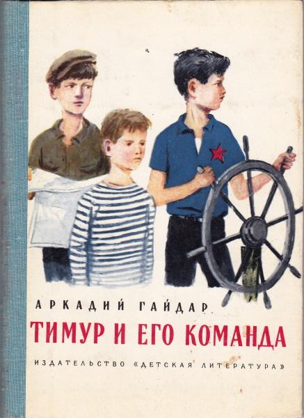 timur-i-ego-komanda-biseksual-pret-spyashuyu-telku-smotret-onlayn