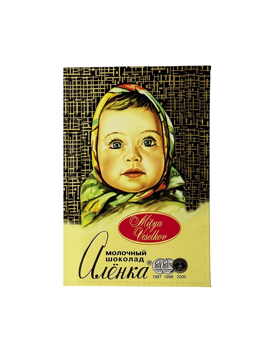 становятся подарки для аленки картинки единственный руководитель украинского