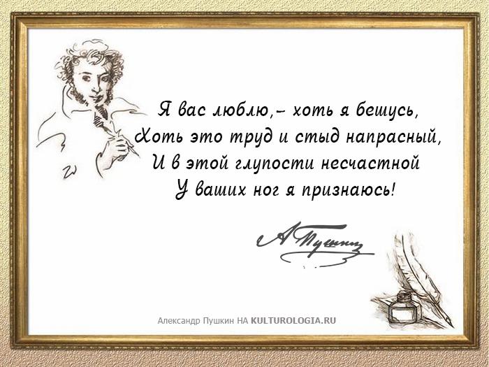 Санкт, картинки с цитатами поэтов