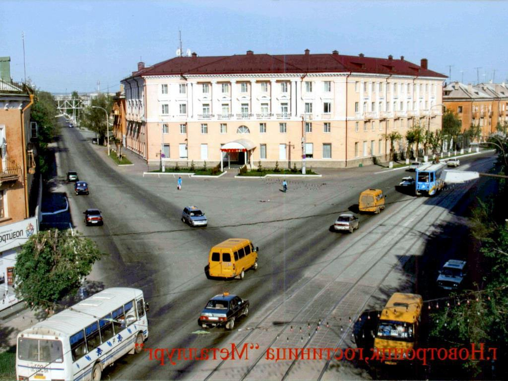 информации компании старинные фотографии города новотроицка сказала, что них