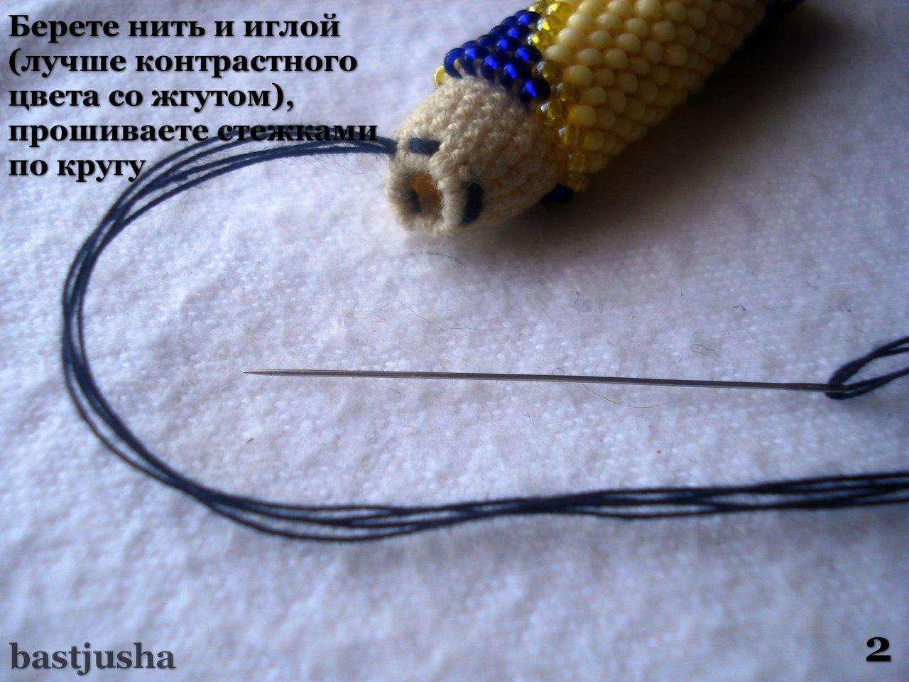 Как закрепить колпачок без клея: бисерные жгуты 1