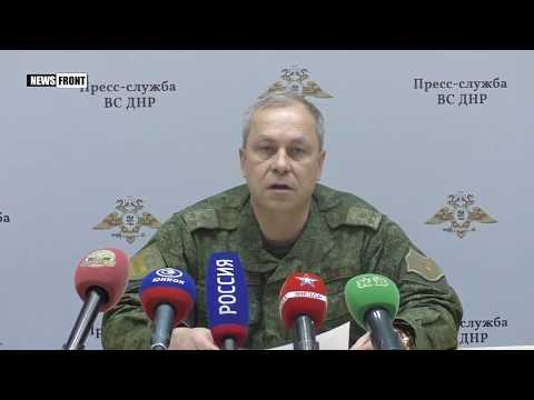 Военнослужащие ВСУ на юге Донбасса запугивают население активизацией боевых действий – Басурин