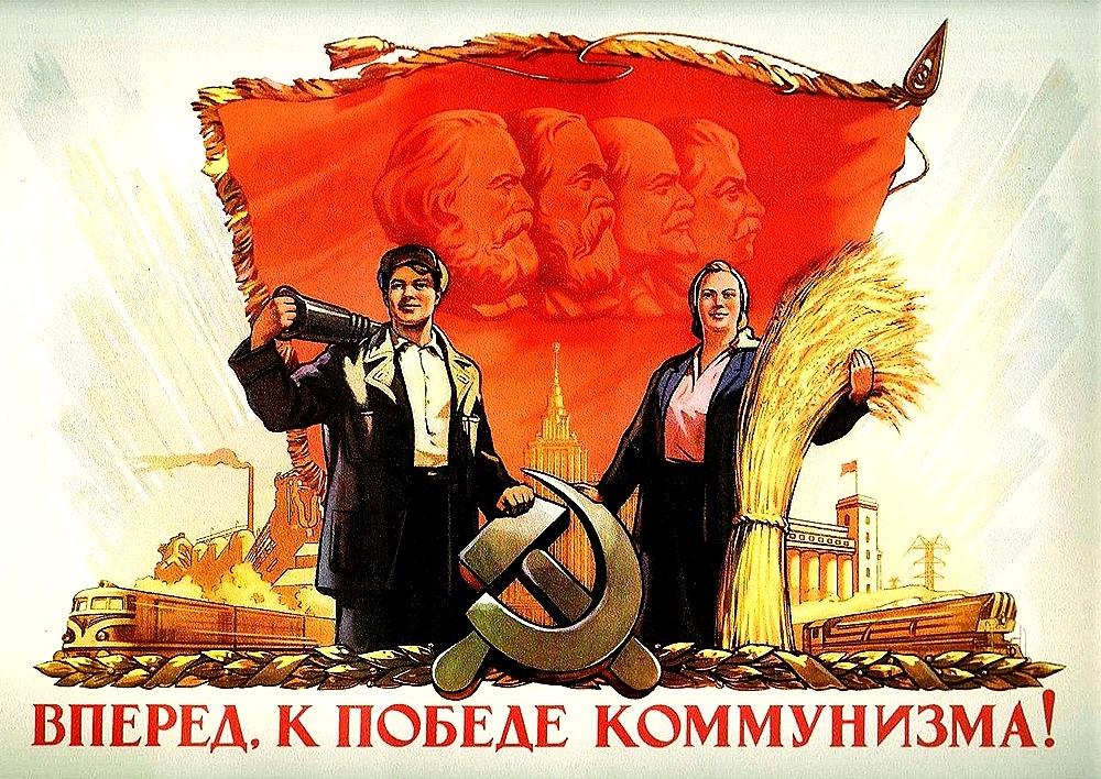 Зачем человечеству коммунизм?