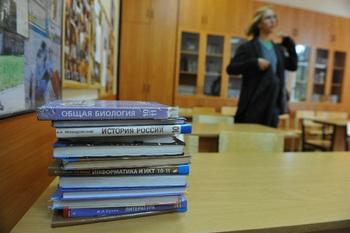 Школы перейдут на цифровые учебники к 2020 году