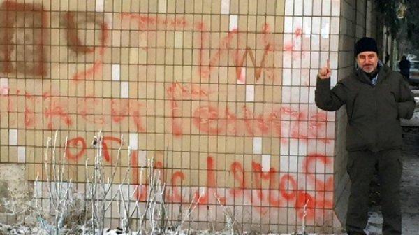 «Путин, избавь от Ислямова». Геническ просится в Россию