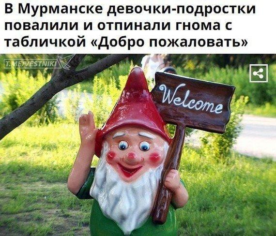 Добро пожаловать отсюда Города России, Кольский полуостров, мурманск, прикол, север, юмор