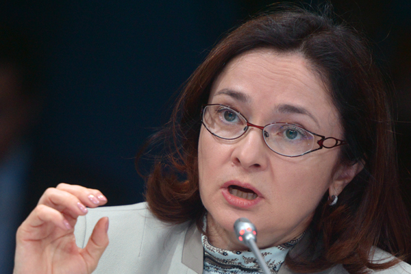 Центробанк раскрыл зарплату Эльвиры Набиуллиной