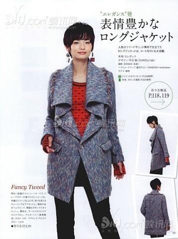Пять пальто: японские выкройки