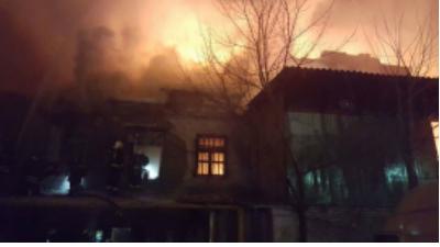 При пожаре в Москве погибли …