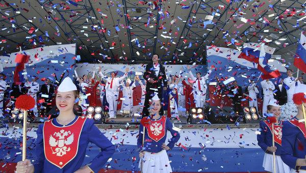 Празднование Дня России в Калининграде. Архивное фото