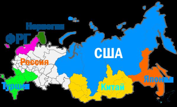 Так планируют разделить Россию в США. Но реальность может быть еще хуже