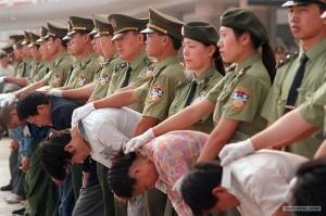 В Китае за воровство чиновни…