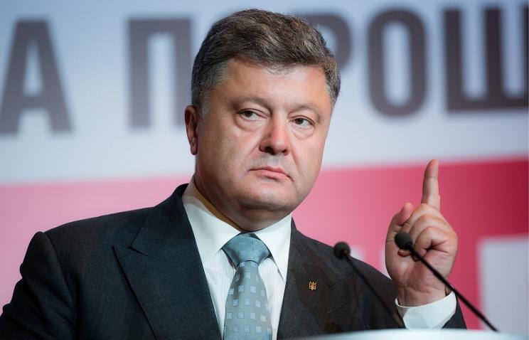 Пётр Порошенко заявил, что Р…