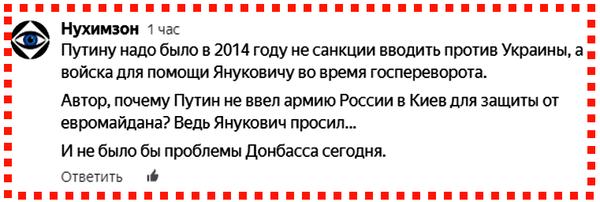 Почему Путин не ввел армию России в Киев для защиты Украины от госпереворота в феврале 2014 г. новости,события