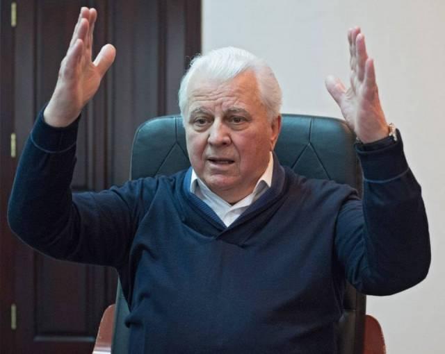 Лазейка для Украины: Кравчук…