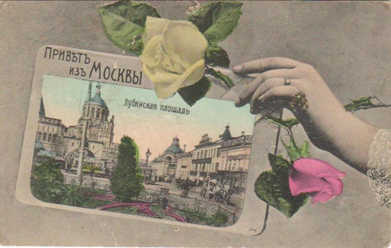Картинки семьи, открытка с приветом из россии