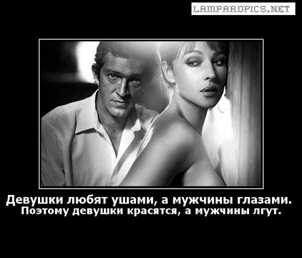 Мужчины и женщины