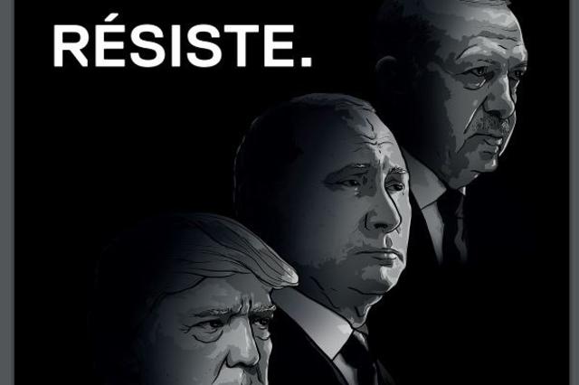 Трамп, Путин и Эрдоган вмеши…