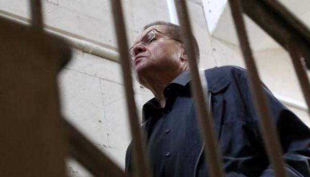 Улюкаев выплатил 130 миллионов рублей штрафа