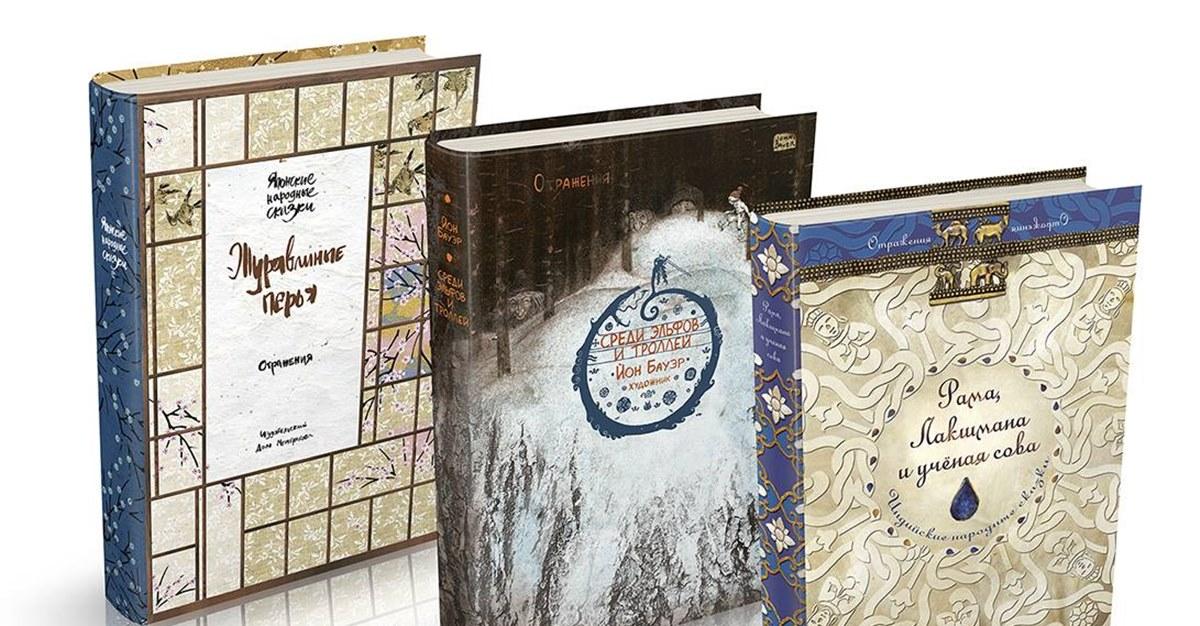 РБК: «Эксмо» может приобрести «Издательский дом Мещерякова»