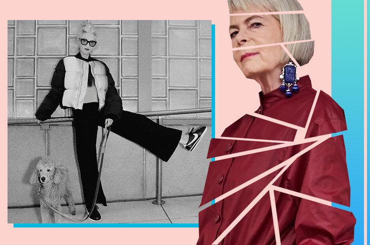 «Для женщин после 45»: зачем нам устанавливают возрастные лимиты в одежде