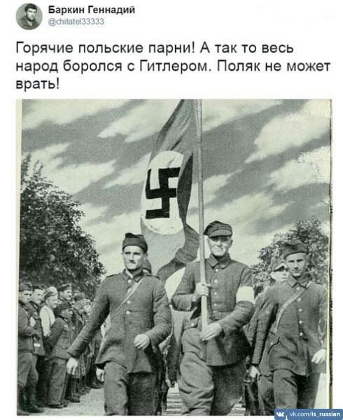 Польша намерена потребовать репараций от России
