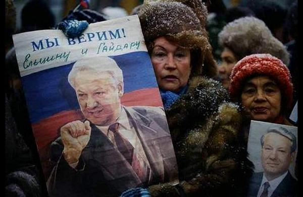 Митинг в поддержку Ельцина 1991 год