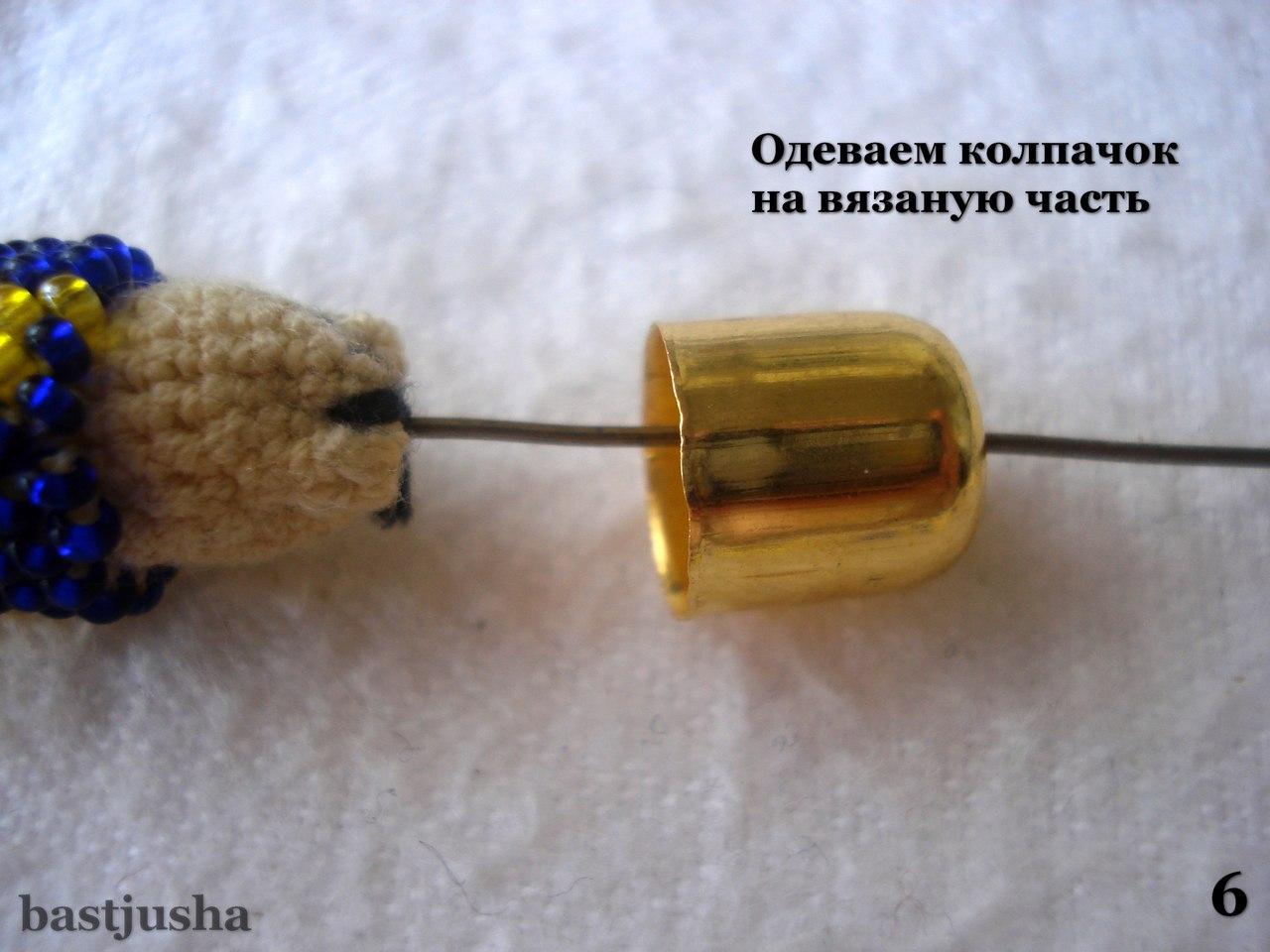 Как закрепить колпачок без клея: бисерные жгуты 5