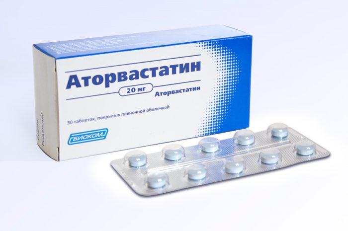 Картинки по запроÑу аторваÑтатин 20 мг