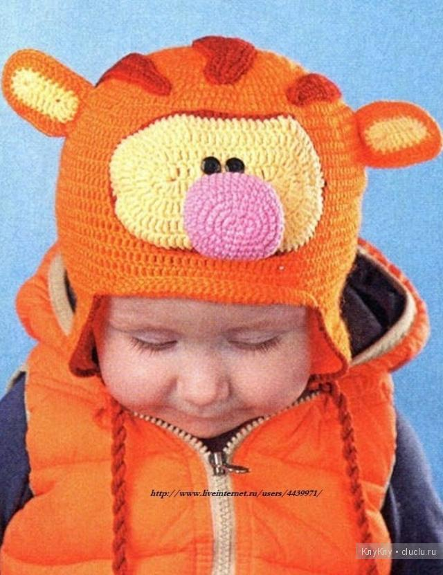 детские шапочки крючком схема вязания