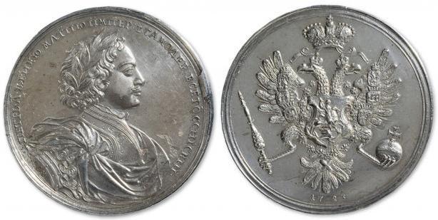 За поход на Баку. 1723 год.