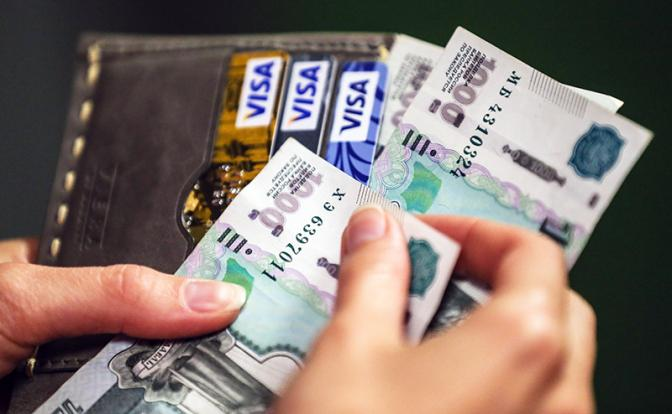 Россияне остались без «свободных денег»