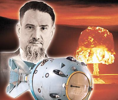 70 лет назад был создан атомный Спецкомитет СССР
