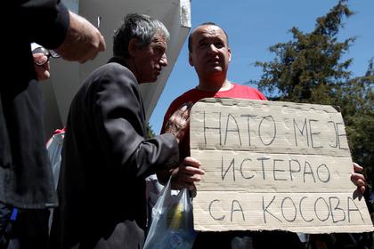 Сербы припомнили НАТО бомбар…