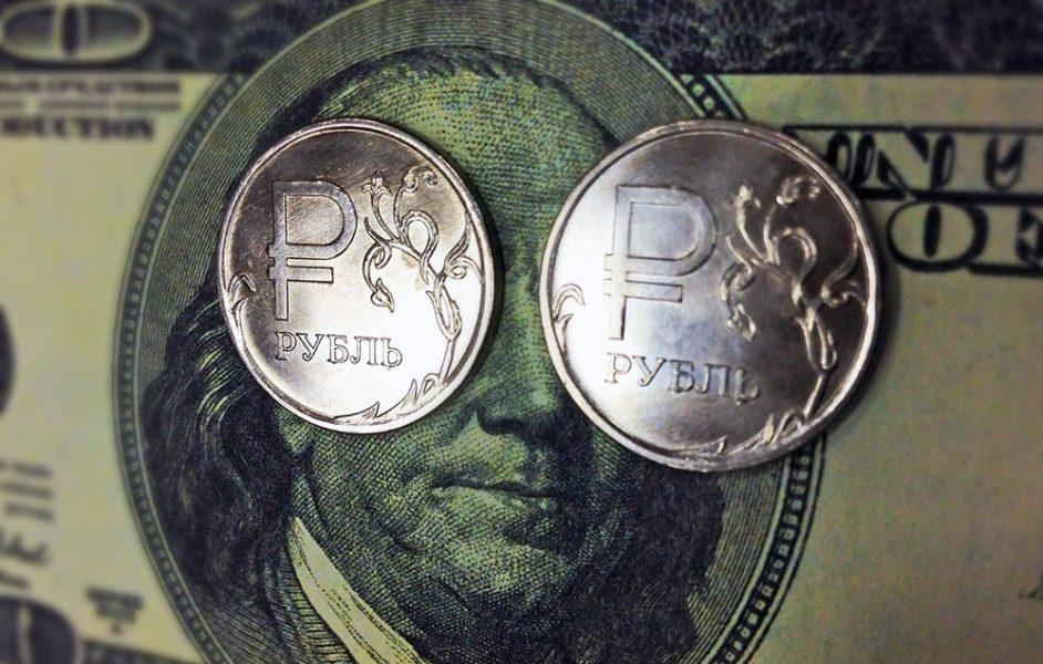 """""""Ответ на санкции США готов"""": правительство РФ начало дедолларизацию экономики"""