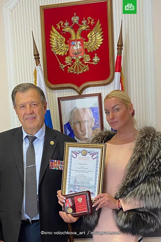 Волочкову наградили медалью «За добросовестный труд» волочкова,награды,россияне