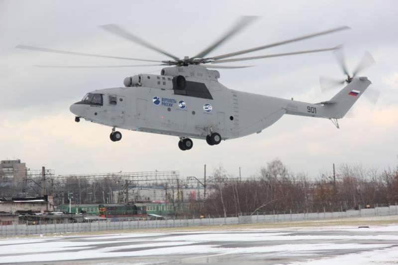 Новый Ми-26Т2В готов к государственным совместным испытаниям