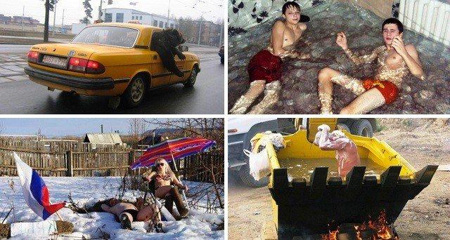 Это Россия, детка!
