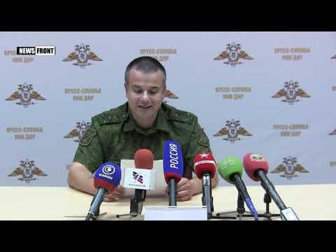 ВСУ планируют обстрел прифронтовых территорий перед встречей в Минске