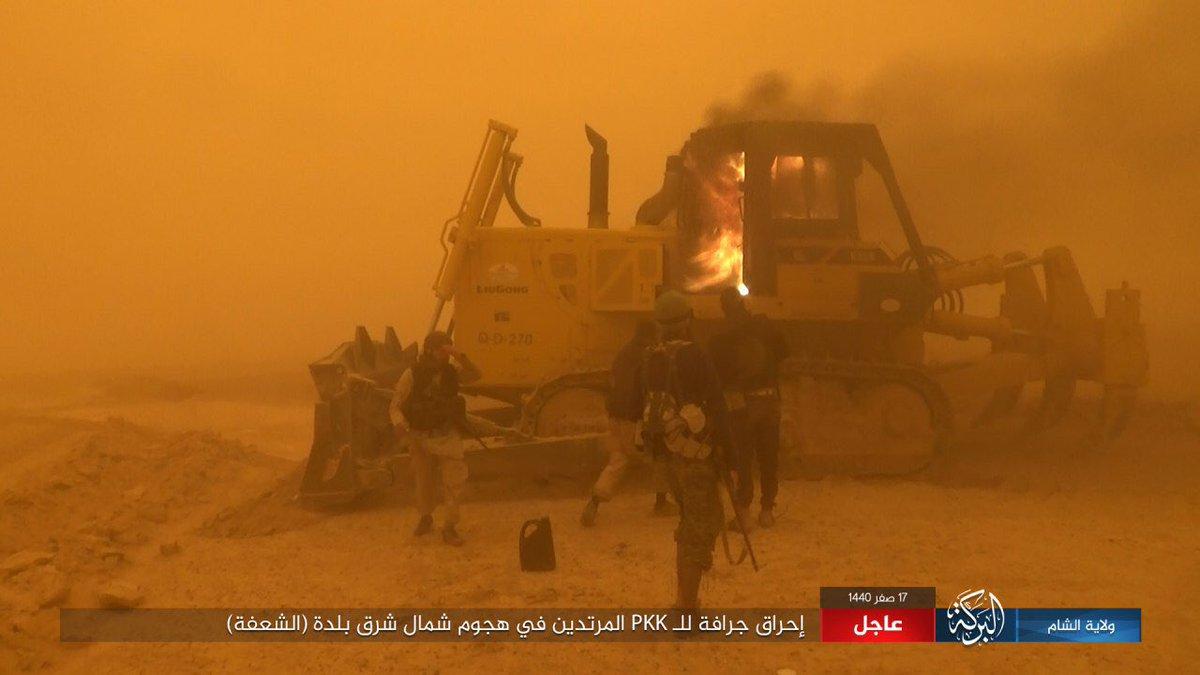 Наступление ИГИЛ в Дейр-эз-Зоре. Конец октября 2018 года