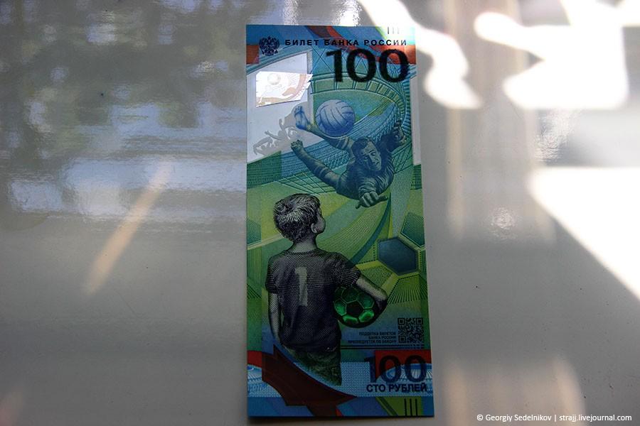 Интересно, кто-то купил её за 5000 рублей?