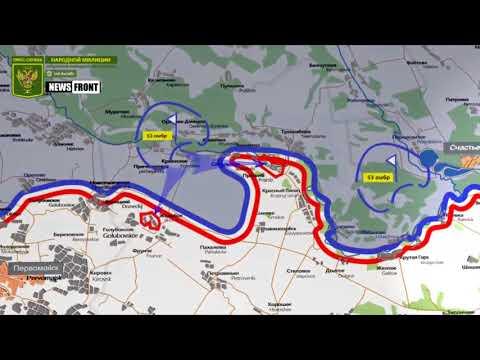 Карта обстрелов: Обстановка на линии соприкосновения за сутки в ЛНР