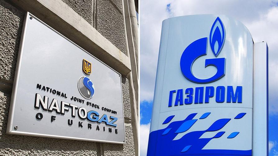 «Нафтогаз» просит суд ускори…