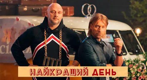 Неожиданный дуэт Потапа и Олега Винника покоряет Сеть. А клип это просто нечто